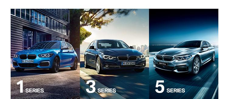 BMWの正直価格。安心のお支払いプランでご購入いただけます。