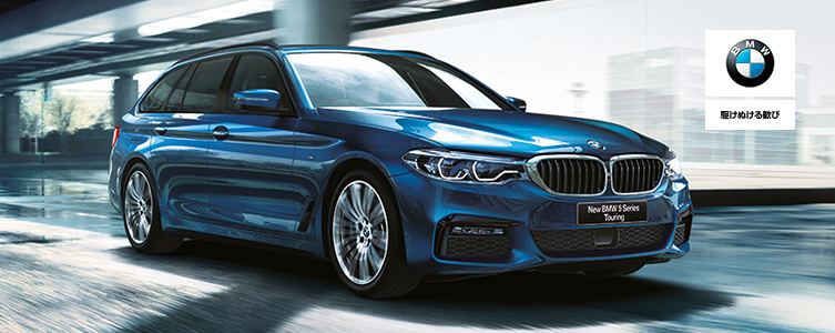 NEW BMW 5 SERIESTOURING DEBUT FAIR