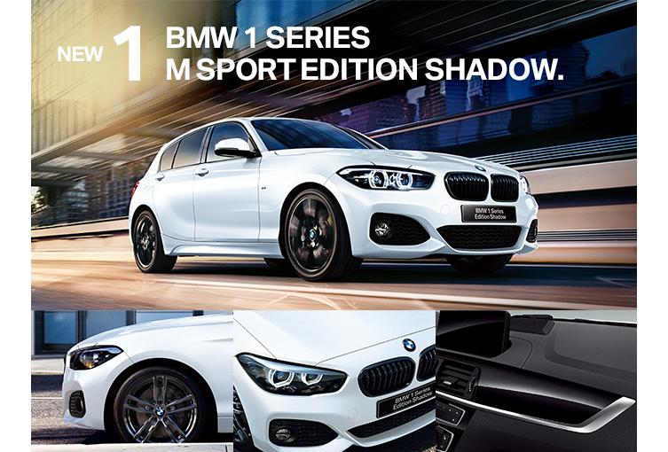 118i M Sport Edition Shadow
